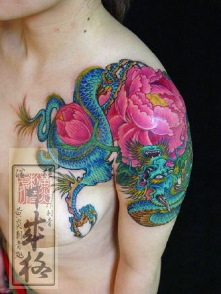 Yellow Blaze Tattoo Studio 1