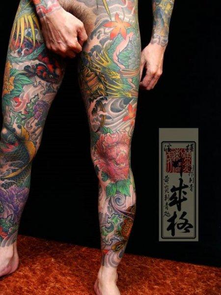 11291 Yellow Blaze Tattoo Studio