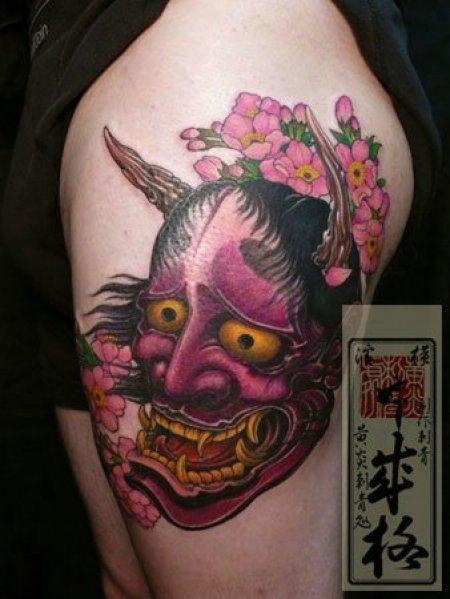 Yellow Blaze Tattoo Studio 6